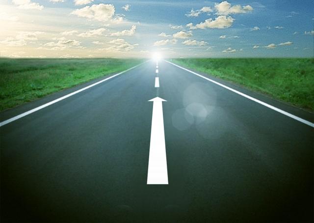 未来へ進む道
